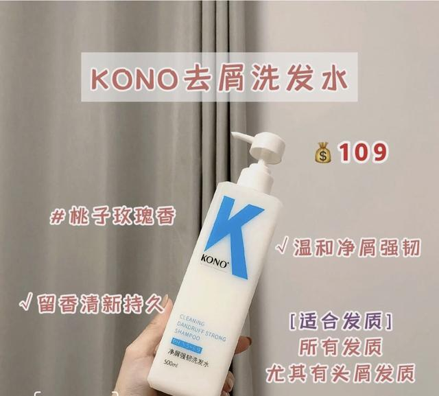 自用洗发水测评分享!不同发质适用!好用不贵