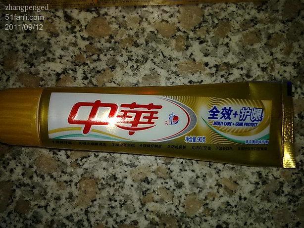 强生沐浴露 2盒中华牙膏 1.6元 天天网网购讨论区高清图片