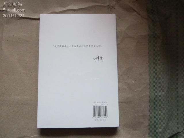 我的 五线谱本