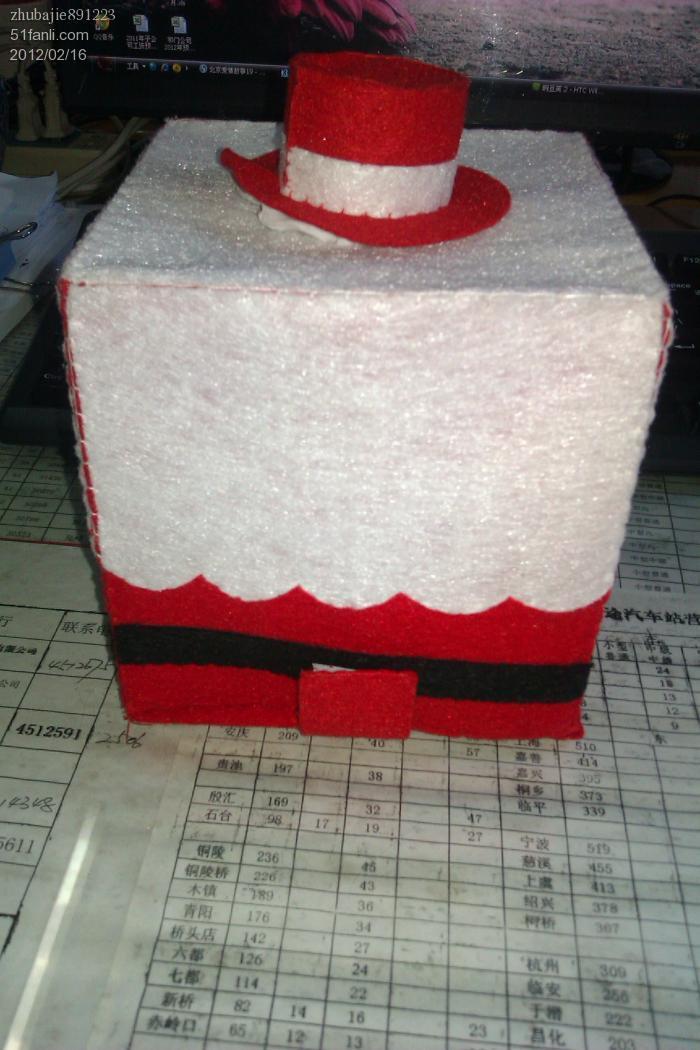 不织布 第二弹 圣诞老人纸巾抽