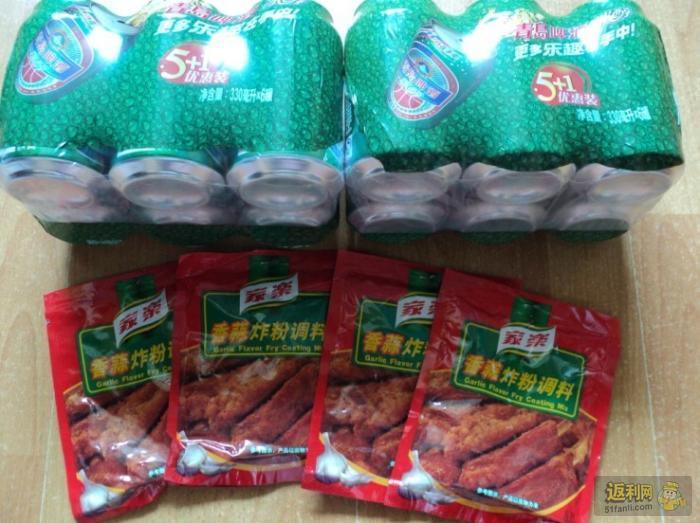 青岛花鸟鱼虫市场周边求助大家帮忙看看 青岛水族批发市场