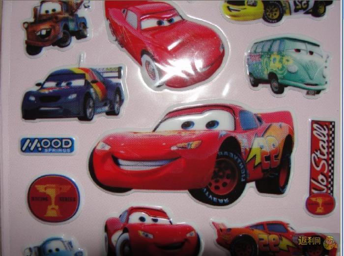 幼儿粘贴画车-的95号车儿童贴画