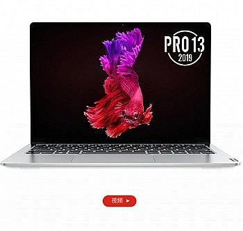 2019款 小新 Pro 13 13.3英寸超轻薄笔记本 银色