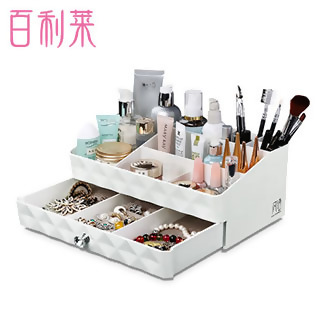 双层设计欧式化妆品收纳盒(2色选)
