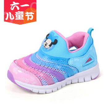 京东商城【儿童节】迪士尼  男女童毛毛虫单网运动鞋