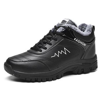 京东商城Nanjiren南极人 中老年男士休闲运动鞋