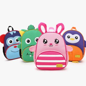 小虫家 韩版可爱幼儿园书包防走失背包